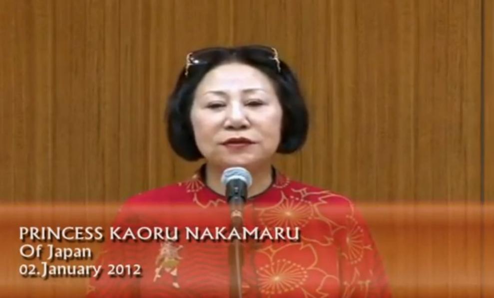 Princesa japonesa Kaoru Nakamaru sobre 2012