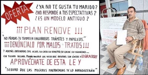 EL NEGOCIO Y FRAUDE DE LAS DENUNCIAS FALSAS CONTRA LOS HOMBRES